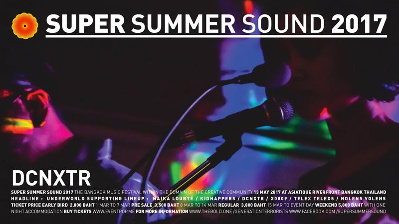 AW Summer Sound artist-DCNXTR