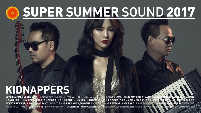 AW Summer Sound artist-Kidnappers