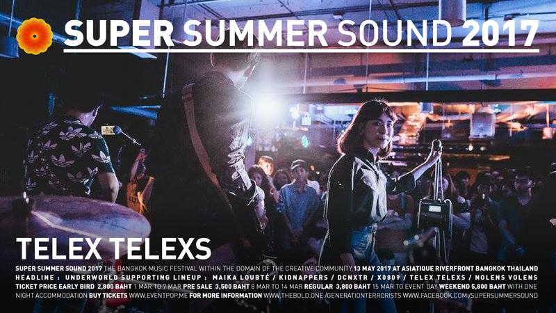 AW Summer Sound Artist-telex