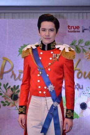 PrincesshoursTH-13