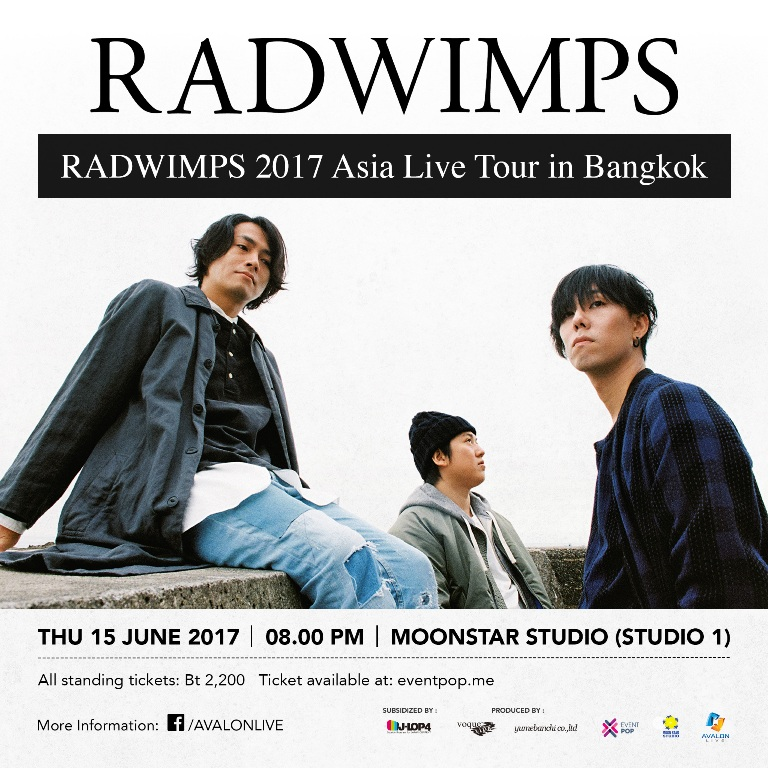 RADWIMPS_poster