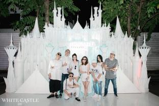 White Castle 2017