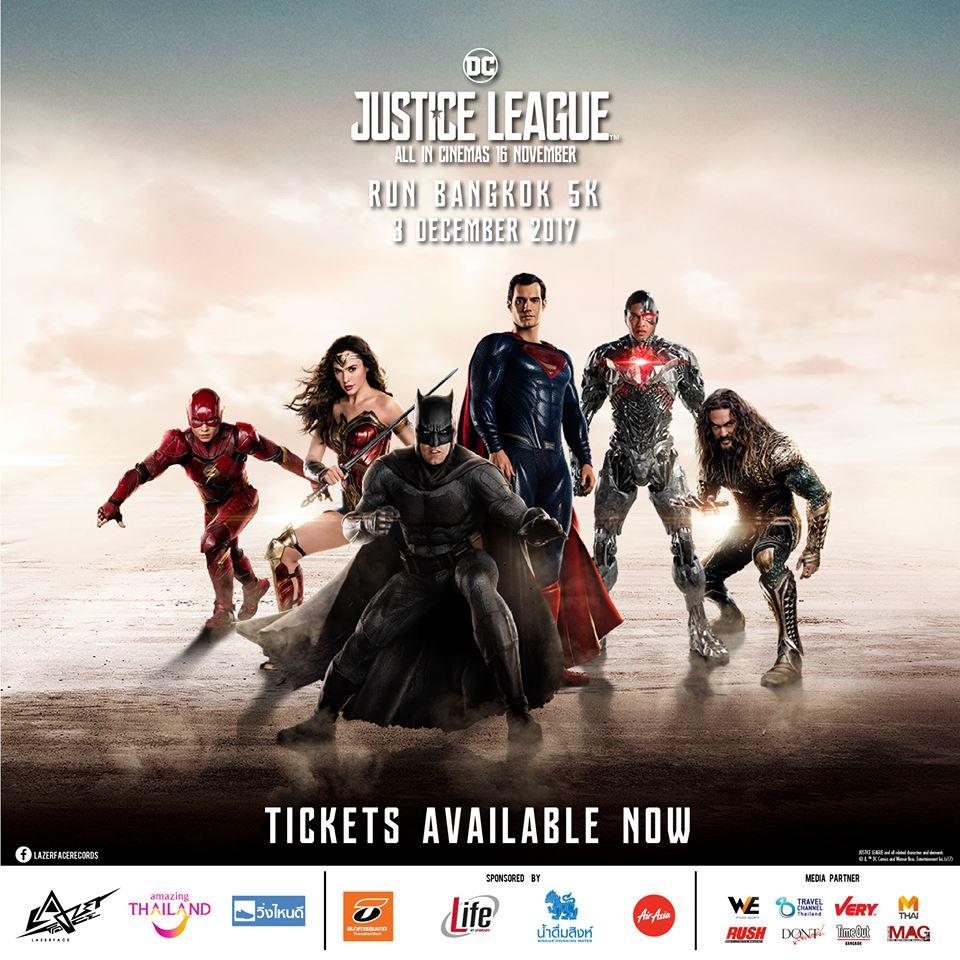 Justice League Run Bangkok 2017