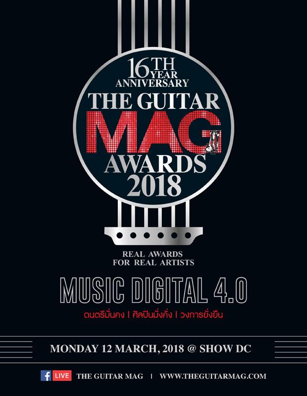 The Guitar Mag Awards 2018