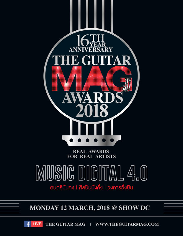 The Guitar Mag Awards 2018