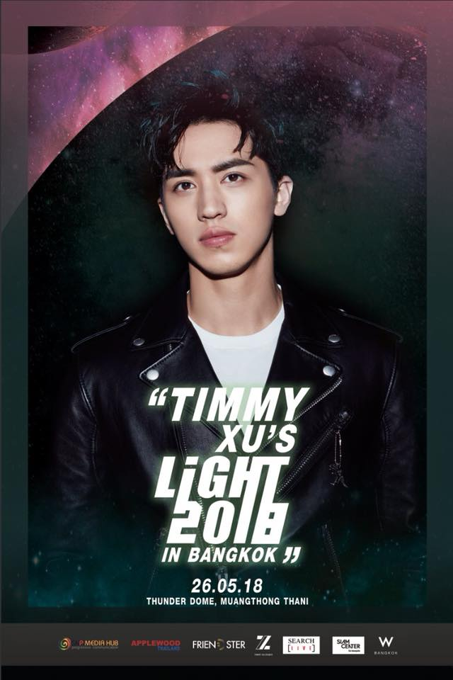 Timmy Xu's 2018 Light Tour Concert in Bangkok