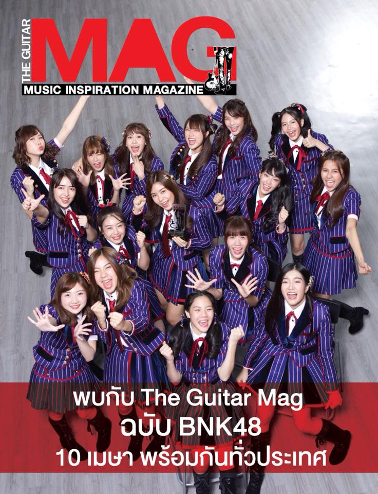 BNK48 The Guitar Mag