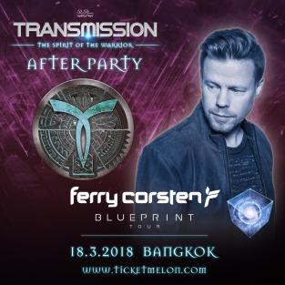 DJ AFTER - Ferry Corsten