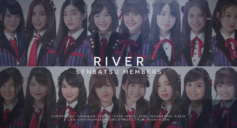 BNK48 River