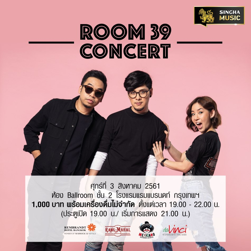 ROOM 39 AT REMBRANDT HOTEL