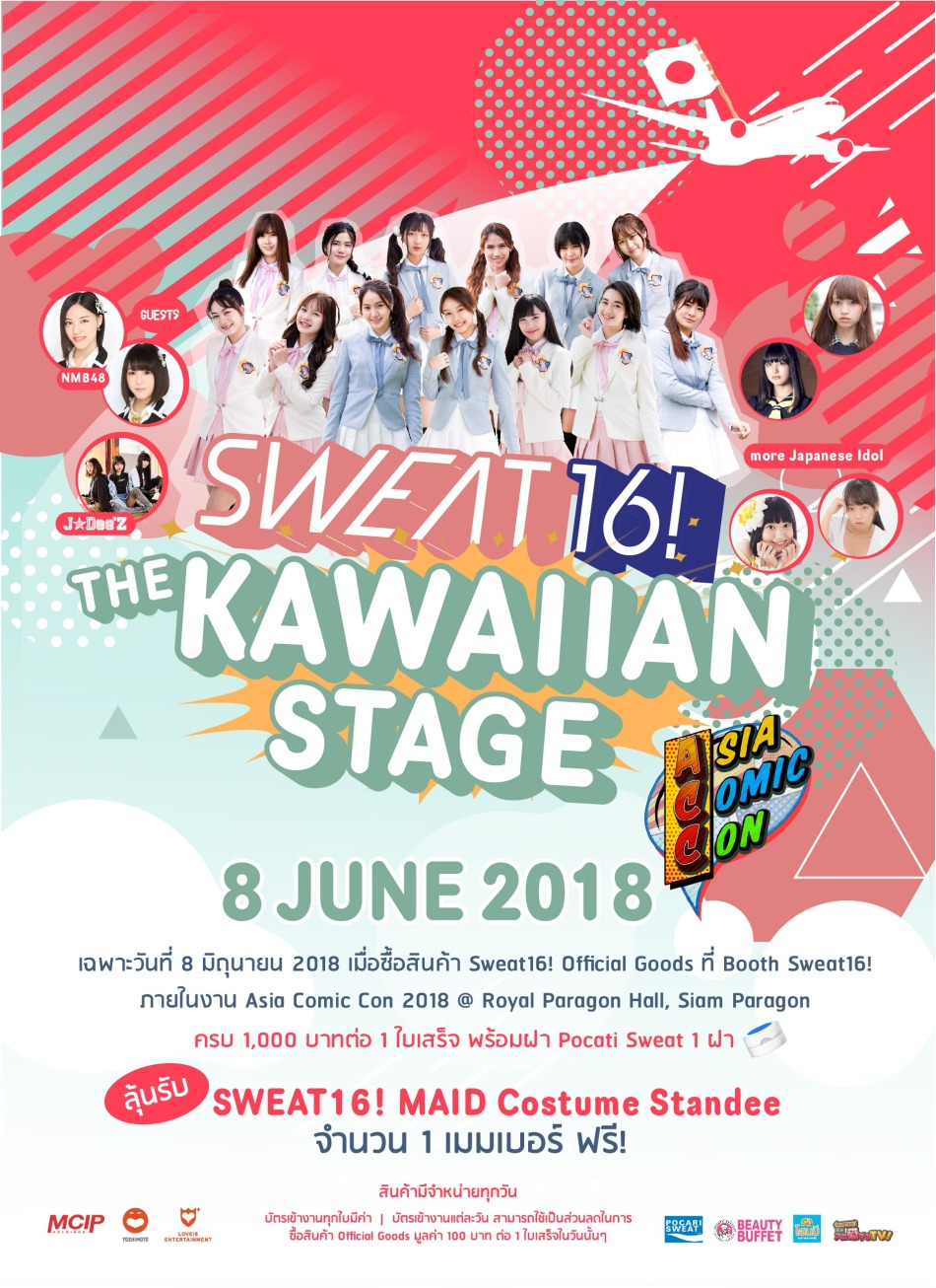 SWEAT16! The KAWAiiAN Stage