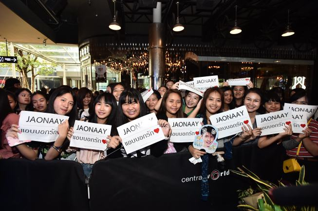 JAONAAY แอบบอกรัก Tour 2018