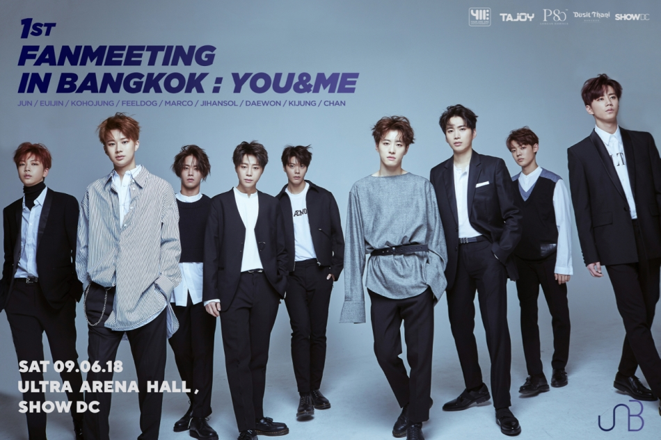 UNB_OFFICIAL Poster_BKK