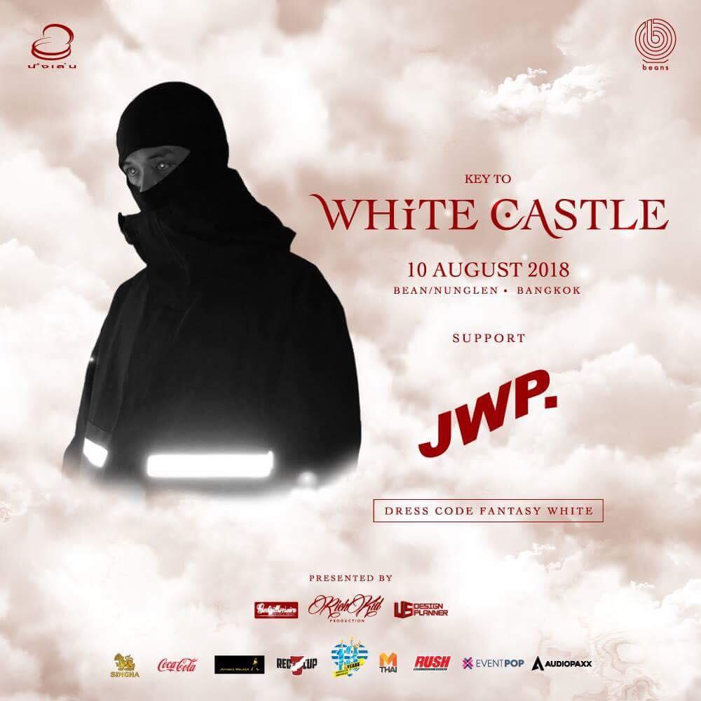 DJ JWP