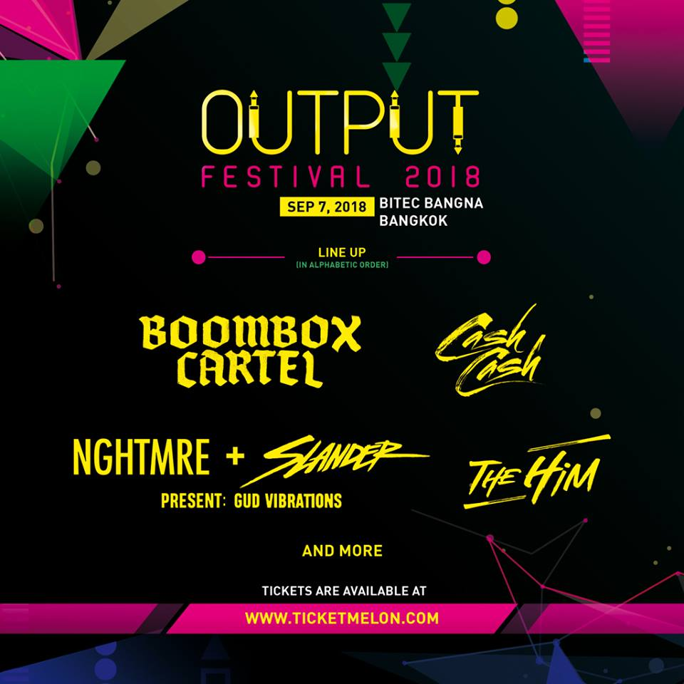 output 2018 poster