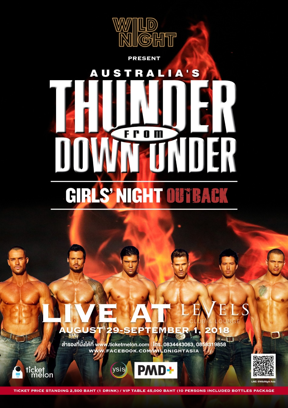 AUSTRALIA'S THUNDER FROM DOWN UNDER LIVE IN BANGKOK 2018