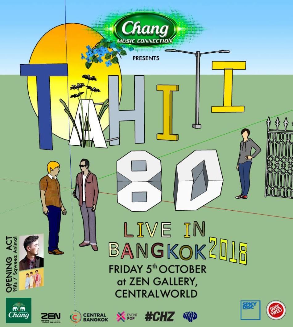 Chang Music Connection presents Tahiti 80 live in Bangkok 2018